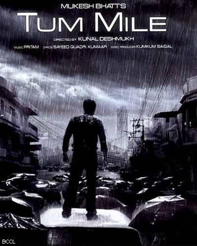 tum-mile2